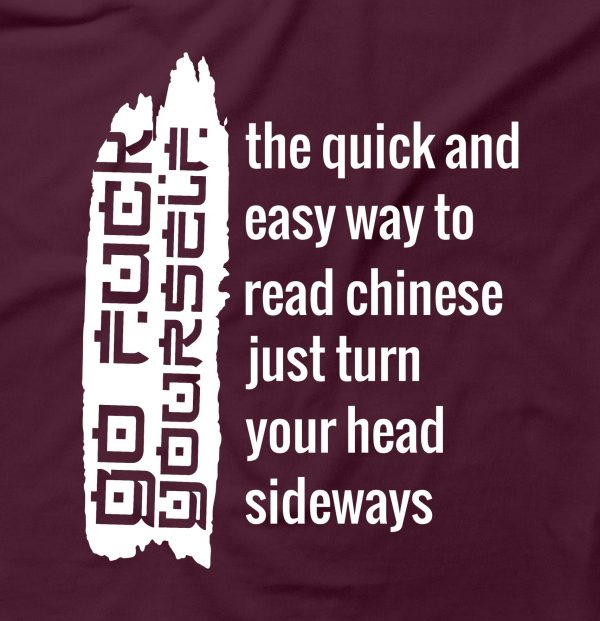 The Quick Way To Read Chinese Funny Humour